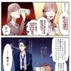 【悲報】ヴァージン厨、ヲタクの社内恋愛を描いた漫画に激怒wwwww